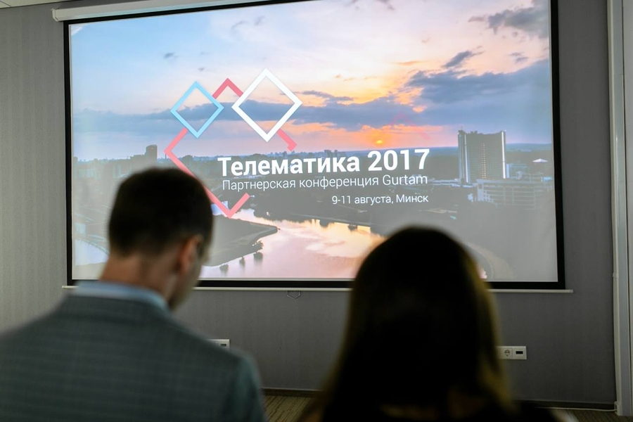 telematics2017 телематика2017 wialon