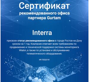 Интерра - рекомендованный партнер Wialon