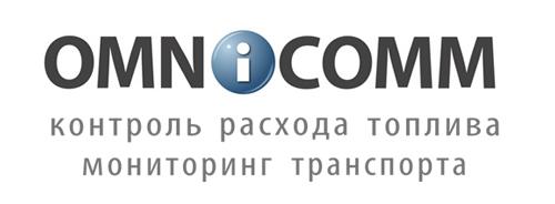 Партнер компании Интерра Омником (Omnicomm) - ведуший производитель датчиков уровня топлива ДУТ LLS