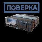 Меркурий ТА-001 СКЗИ c поверкой ГЛОНАСС (без GPRS)