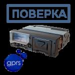 Меркурий ТА-001 СКЗИ с поверкой ГЛОНАСС (GPRS)