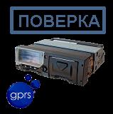 Цифровой тахограф Меркурий ТА-001 с поверкой и калибровкой с GPRS