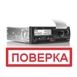 VDO DTCO 3283 цифровой тахограф с СКЗИ для России